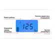 Допплер Sonoline B с LCD дисплеем напрокат