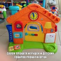 Веселый музыкальный домик Winfun