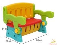 Скамья-стол-сундук для игрушек 3 в 1
