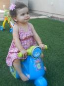 Супер Мотоцикл