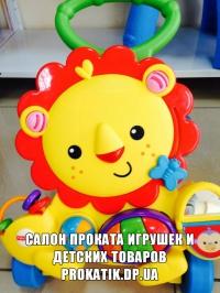 Ходунки толкатели музыкальный Лев Фишер Прайс
