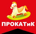 Прокатик - прокат игрушек в Днепре